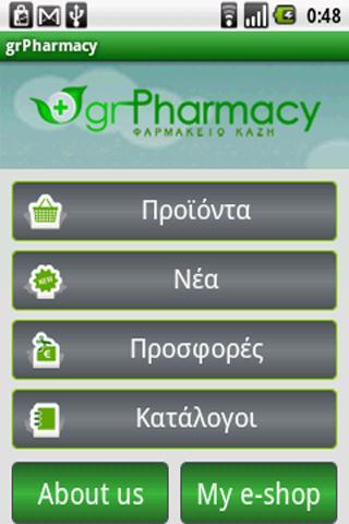 grPharmacy