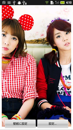 Seung-Yon&Ji-Youngライブ壁紙