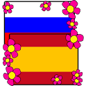 Spanish-Russian Dictionary icon