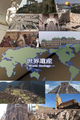 MOV・Firenze4ITALYWorldHeritage