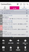 Screenshot of CommuniCaseスキン(navy blue)