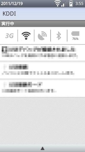 無料生产应用AppのInfoWidget|記事Game