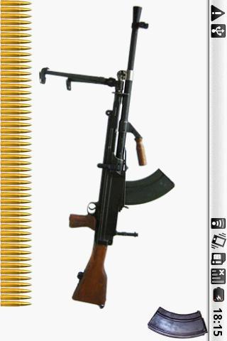機関銃のブレン