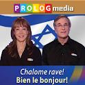 L'HÉBREU - parlé !
