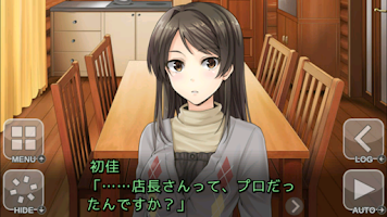 Screenshot of のまひゅ