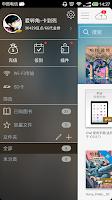 Screenshot of 豆丁书房