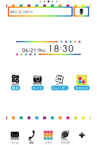 COLOR CHIP for[+]HOMEきせかえテーマ
