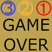 Game 321 Game Over APK for Kindle