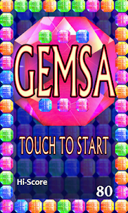 Gemsa - screenshot