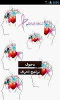 Screenshot of كتاب الذكاء الاصطناعي