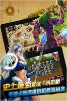 Screenshot of 神魔召喚