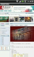 Screenshot of 網路藝術書店