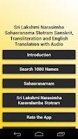 Screenshot of Lakshmi Narasimha Sahasranama