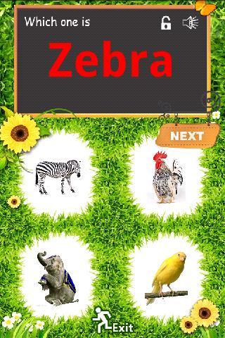 玩免費教育APP|下載儿童教育拼图(完整版) app不用錢|硬是要APP