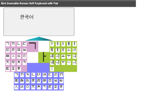 Mini Korean Keyboard Pad