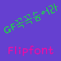 GFHidewell Korean FlipFont icon