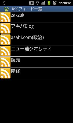 RSSリーダー「RssDroid」