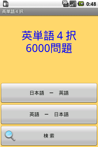 BL小说在线阅读,好看的BL小说下载-耽美中文网