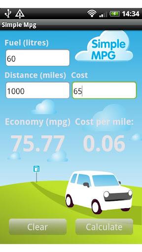 玩交通運輸App|簡單省油免費|APP試玩