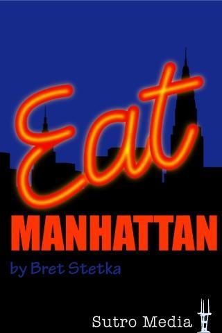 Eat Manhattan