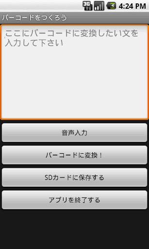 PlayStation 2.55.8 APK - APK4Fun