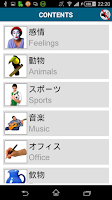 Screenshot of Learn Japanese - 50 languages