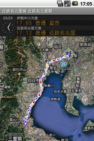 無料交通运输Appの鉄道マップ 中部/未分類|記事Game