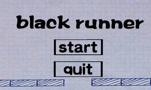 黑黑跑酷者