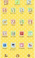 Screenshot of あらいぐまラスカル for[+]HOME