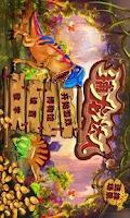 Screenshot of 捕龙达人