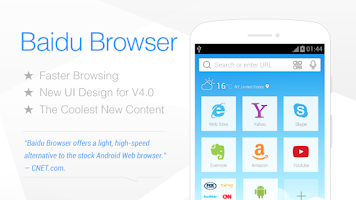 Screenshot of Baidu Browser (Fast & Secure)