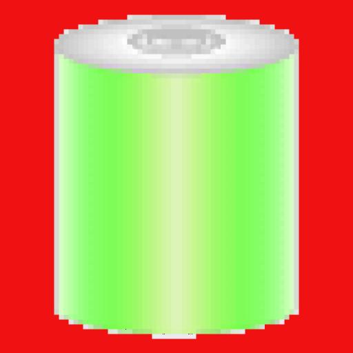 工具のバッテリー管理 LOGO-記事Game