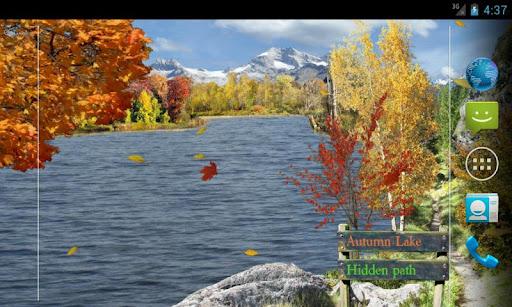 玩個人化App|季節秋季動態壁紙臨免費|APP試玩