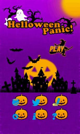 ハロウィン パニック!