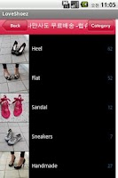 Screenshot of Love Shoes