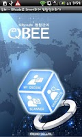 Screenshot of QBEE - QRcode namecard