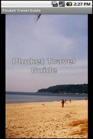 普吉島旅遊指南