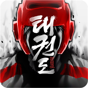 Taekwondo Game For PC (Windows & MAC)