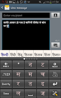 Screenshot of PaniniKeypad Hindi IME