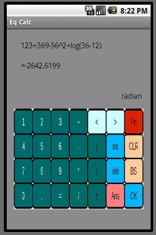 数式函數計算器(免費版本)