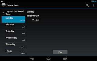 Screenshot of Tunisian Basic Phrases
