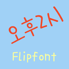 3652pm™ Korean Flipfont