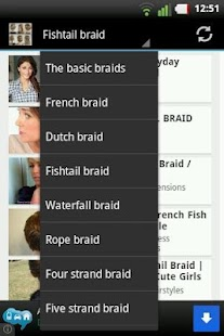 Braid Encyclopedia - screenshot