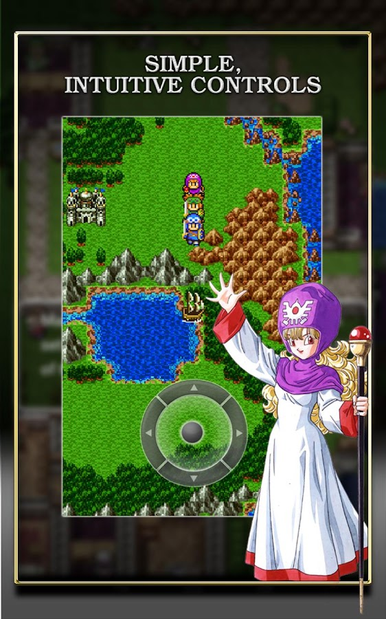 DRAGON QUEST II Screenshot 13