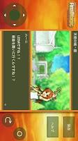 Screenshot of FinalMagicBS-FREE