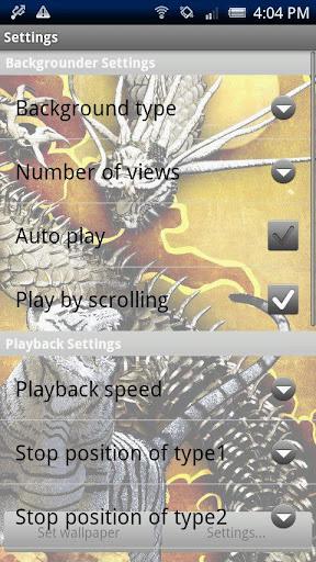 玩個人化App|虎龍乃喝Trial免費|APP試玩