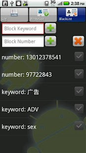 Spam SMS Blocker - screenshot