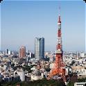 東京の都市のスカイライン (夜と昼) フリー icon