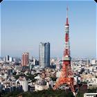 Tokyo Skyline Night & Day icon