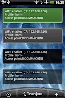 Screenshot of Zakus WiFi Profiles
